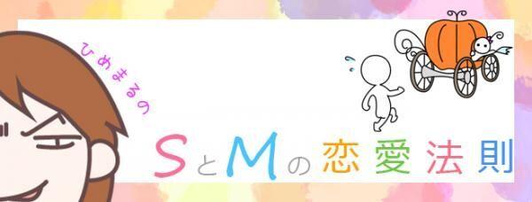 【恋愛法則】夏のゲレンデマジック!彼をきゅんとさせるSとMの浴衣柄。