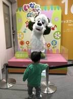 【チュートリアル福田の育児エッセイ・30】あのワンワンと「わ〜お!」してきた!