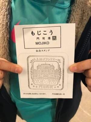 今か今かと待っていた、九州鉄道記念館の最寄駅、門司港駅が3/10にグランドオープン!【ママ鉄・豊岡真澄の親子でおでかけ】