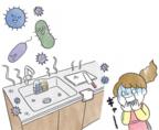 家庭でも起こりうる「食中毒」を防ぐ。