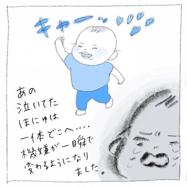 産まれた時からずっと泣くのが得意だったほにゅ。最近は嘘泣きも覚えました!【新米ママ つぶみとほにゅの「育児発見!日記」】