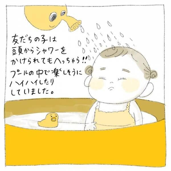 ほにゅ、初プールで大泣き!もしかしてお風呂で過保護にしすぎた…?【新米ママ つぶみとほにゅの「育児発見!日記」】