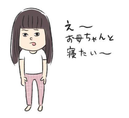 名作「うんち太郎」で前向きに父親と寝てくれてるようになった娘【連載・室木おすしの「娘へ。」】