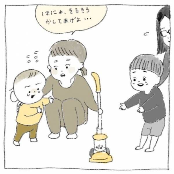 譲れないほにゅ。育児の難しさを痛感するママ。【新米ママ つぶみとほにゅの「育児発見!日記」】