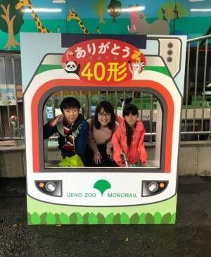 最後の上野動物園モノレールに乗ってきました!【ママ鉄・豊岡真澄の親子でおでかけ】