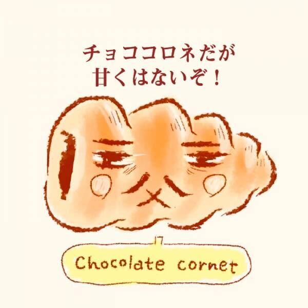【俺はパパパン 第1話】チョココロネのパパ、「パパパン」。我が家の子育てを発信して行く、と張り切っていますが…?