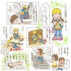 発達障害児アタの幼稚園デビュー。【発達障害児ママのドタバタ子育て奮闘記】