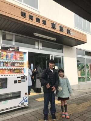 明智光秀の生誕地・岐阜県を走る「明知鉄道」に大興奮!【ママ鉄・豊岡真澄の親子でおでかけ】