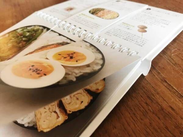 毎日のお弁当が楽チン&楽しくなる、おすすめの一冊