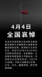 中国でのコロナは終息……?【駐在員の妻は見た!中国の教育事情】