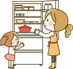 冷蔵庫に入れても安心できない!? 食中毒予防