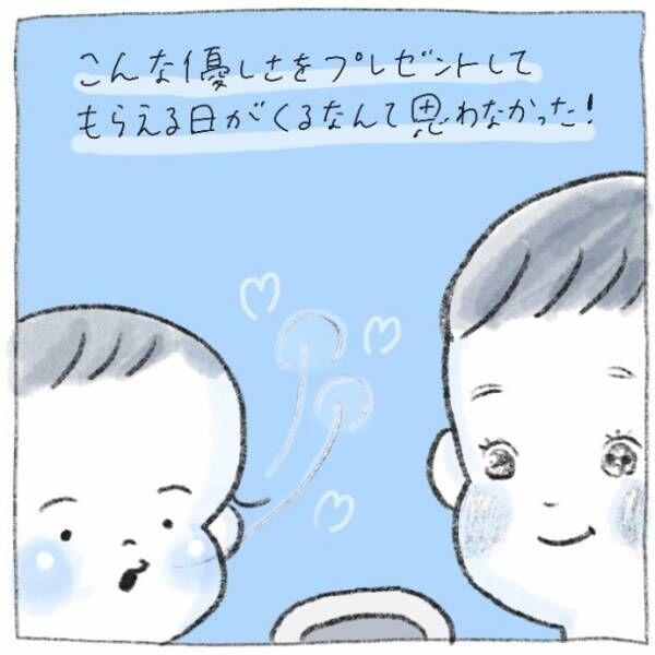 子どもの優しさとたっぷり向き合う日常。【新米ママ つぶみとほにゅの「育児発見日記」】