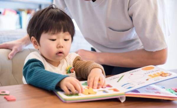 幼児期は、英語を学びやすいって本当!?子供の英語教育で試したいこととは?