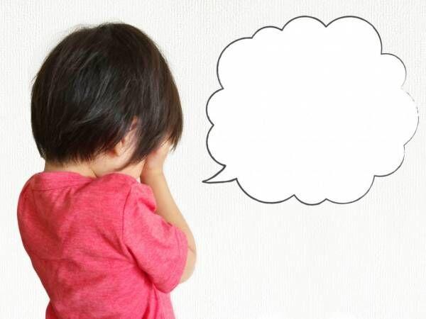 男の子の反抗期にどう対応してる?反抗期の特徴からNG行動まで解説