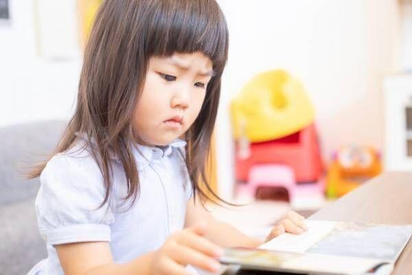 子どもの「学習障害」はどこで診断するの?症状や検査内容を解説