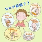 障害児が生まれる予兆はある? 高齢出産は障害児の出生と関係あるかと聞かれ……