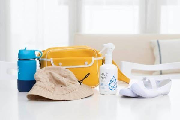 新学期も除菌習慣を忘れずに 除菌剤を使い分けてウイルスをシャットアウト