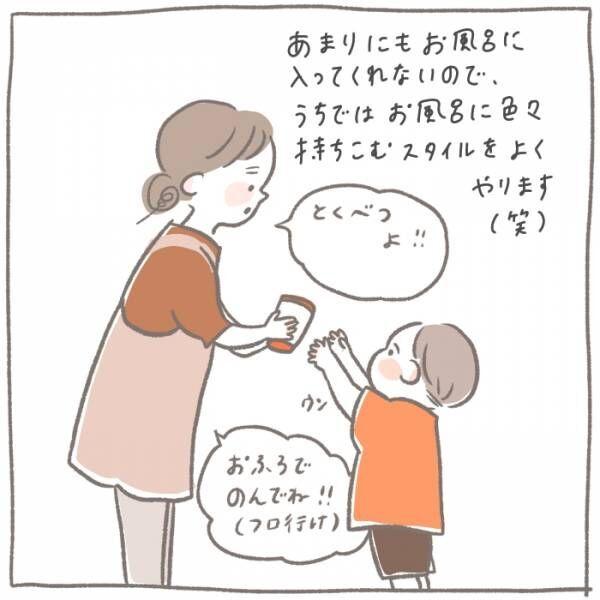 言葉を覚えたての子どもは、、、生意気可愛い。