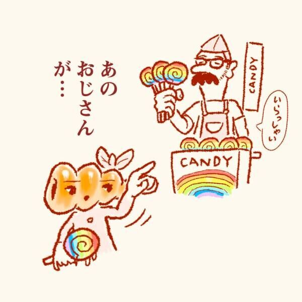 【俺はパパパン第14話】レインボーのキャンディを食べるコパンとココパン。どうやってできたのか? コパンの想像は……?