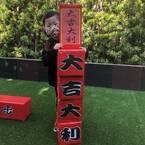 台湾在住の日本人ママにインタビュー!【その3】 台南市・みきさんの場合