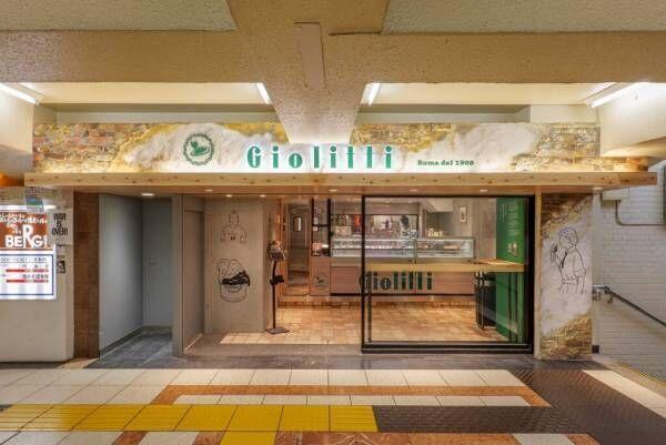 映画「ローマの休日」の名シーンでおなじみのジェラート「Giolitti」が日本初上陸!
