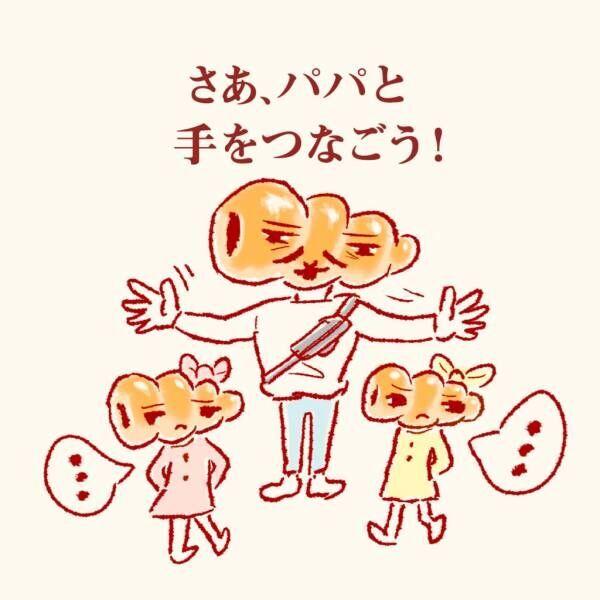 【俺はパパパン第15話】「手をつなごう!」と娘たちを誘うパパパン。しかし反応が悪い彼女たち。そこでパパパンは……?