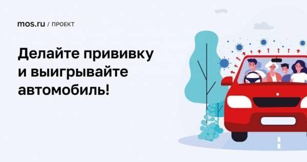 【ロシアの最新コロナ事情】世界最速でコロナワクチン接種を開始したロシア、その後……