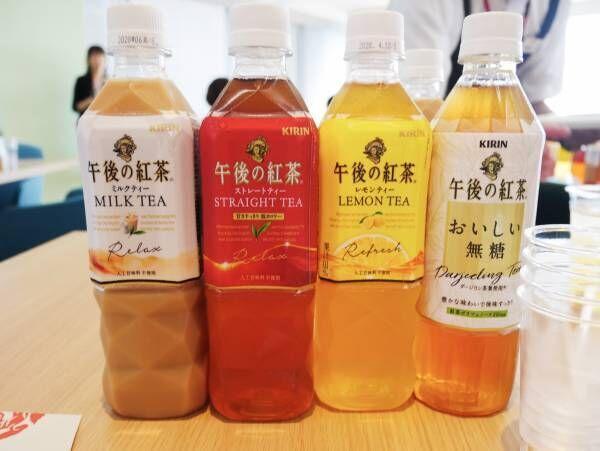 """""""紅茶×カレー""""は相性抜群?新感覚なペアリング体験をしてきました!"""