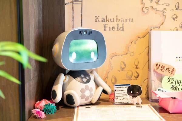 ロボットが出迎えるホテル!?【渋谷・築地】ユニークなホテルで最先端ステイを体験。
