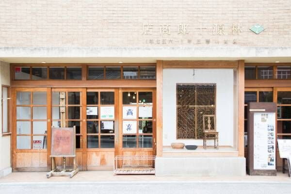 岡山・倉敷市美観地区のおしゃれ雑貨ショップ3軒。器や伝統工芸、古道具をお土産に。