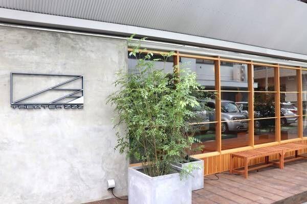 話題のイースト東京エリアに、泊まれるシアター〈Theater Zzz〉がオープン!