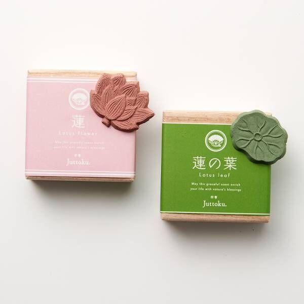 和の香りを気軽に取り入れられる香りアイテム8選!プレゼントにもぴったり。