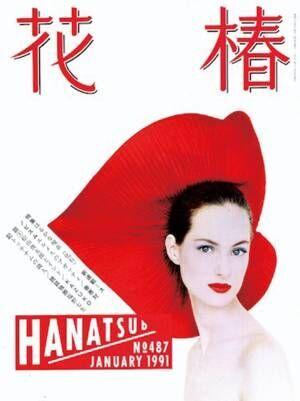 資生堂が創り出してきた美の世界とは?「美と、美と、美。-資生堂のスタイル-」展が〈日本橋髙島屋S.C.〉にて2019年9月18日から開催。