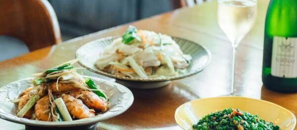 台湾料理とフランスのシャンパンを贅沢に!〈富錦樹台菜香檳〉が日本初上陸。