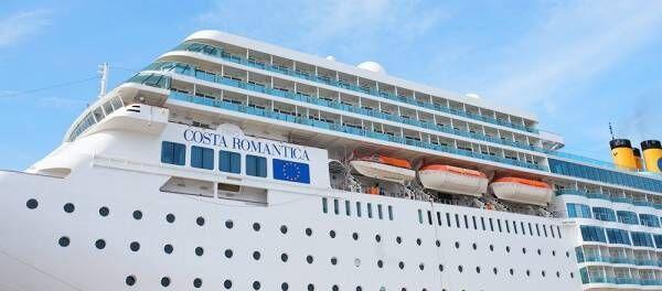 気軽にクルーズ船の旅が楽しめる〈コスタネオロマンチカ〉乗船記。-前編-
