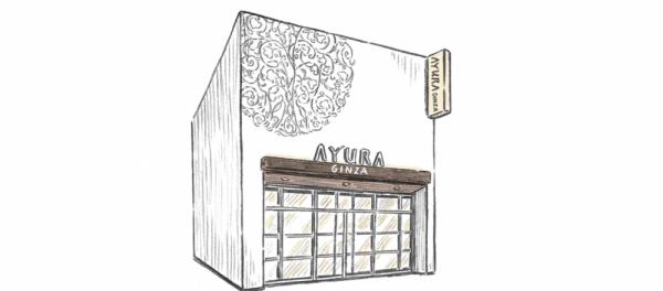 スキンケアブランド〈AYURA〉の新スポットが銀座に誕生!ここでしか得られない癒し体験が話題に。