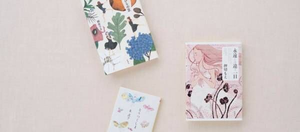 【読書の秋】女性におすすめしたい本9選!人気メイクアップアーティストやヨガインストラクターが推薦。