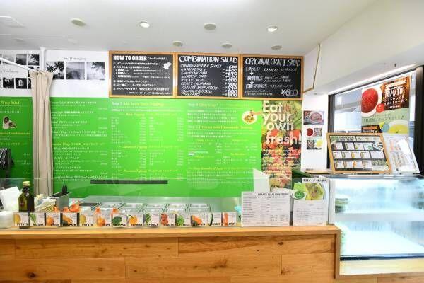 【茅場町】朝食・ランチに使えるおすすめテイクアウトグルメ4選!カスタムサラダや、フルーツサンドなど。