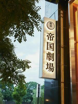 """""""日本ミュージカルの聖地""""、〈帝国劇場〉をもっと知りたい!定番人気の老舗サンドイッチも要チェック。"""