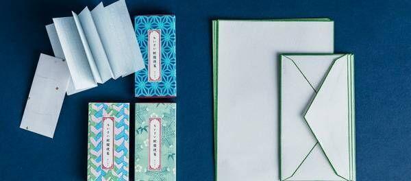 手紙を書くなら、日本橋の老舗和紙舗〈榛原〉のレターセットを。竹久夢二のデザインも。
