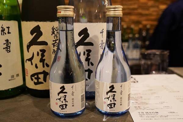 「久保田」を気軽に楽しむ〈KUBOTA SAKE BAR〉、恵比寿に期間限定オープン。