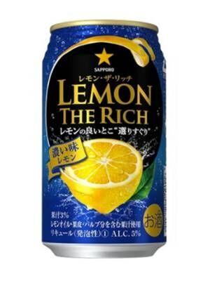 再ブームの「レモンサワー」おうちで楽しめる缶チューハイ&リキュール4選!バーニャカウダーの簡単おつまみレシピも。