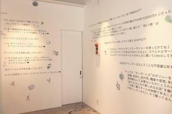 ヴィーガンカフェ&コミュニティースペース〈u omotesando〉が表参道にオープン!新感覚のドリンクスイーツとは?