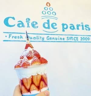 韓国の人気カフェ〈Cafe de paris〉初の常設店が、ラフォーレ原宿にオープン!