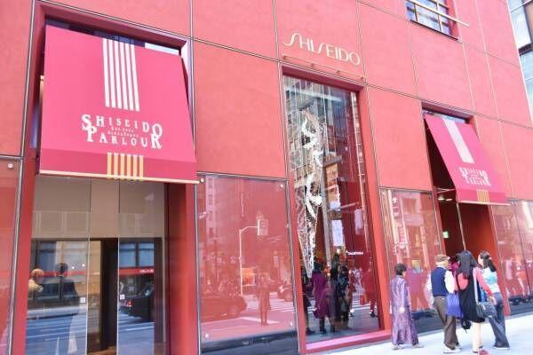 銀座の老舗〈資生堂パーラー 銀座本店〉がリニューアルオープン!