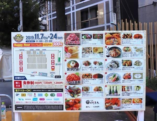 新宿『シーフードマニア』へ。世界が認めたカキフライとアツアツの蒸し牡蠣を堪能しに行こう!