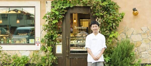 「練馬にこの店あり」を理想に。街の菓子屋として貫くパティスリー〈アルカション〉の形。