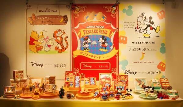 「東京ばな奈」×ディズニー。夢の共同スイーツショップが誕生!