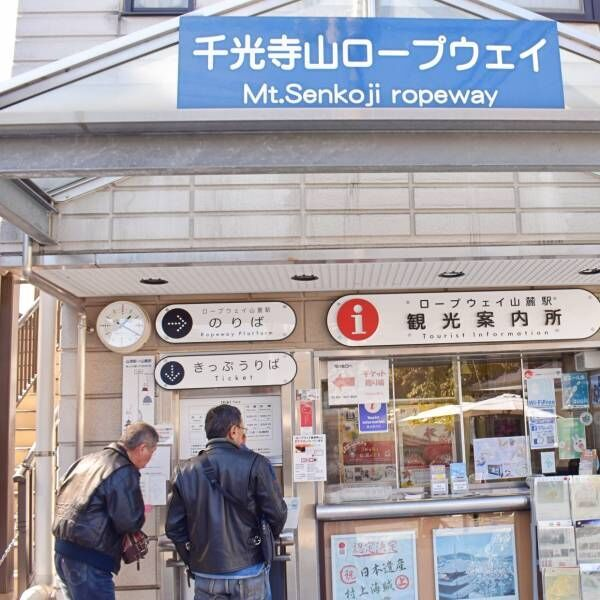 かき小屋で獲れたてを「焼き牡蠣」に!広島で牡蠣グルメを味わい尽くす旅。【後編】