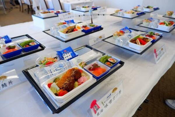 人気投票で選ばれたメニューが新機内食に!『ANA機内食総選挙2019工場見学・試食会』。